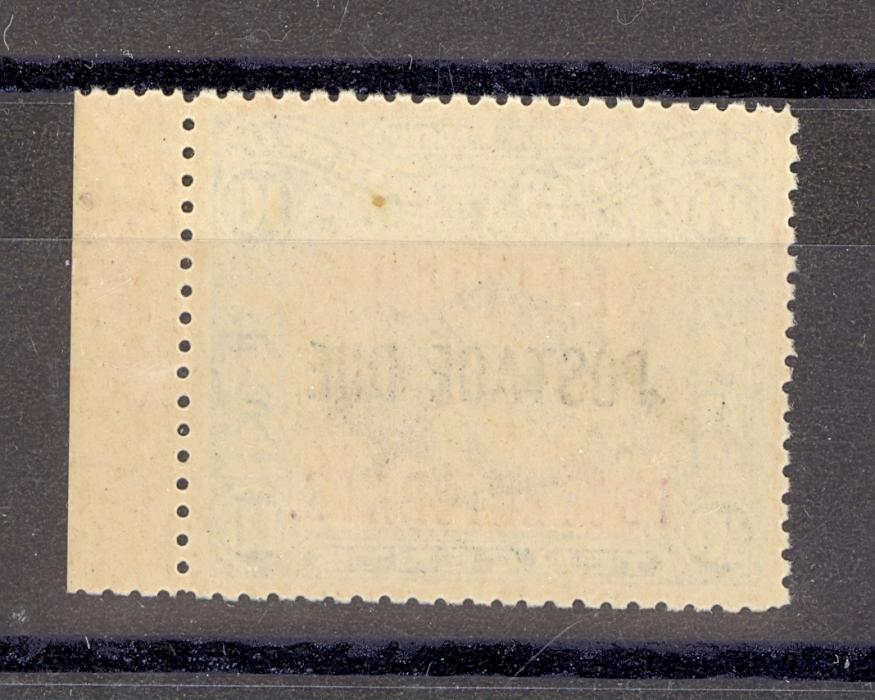 North Borneo 1902 Postage Due SG D45 British Protectorate Overprint On 10 cent Sun Bear. In Unmounte