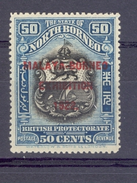 North Borneo SG 275 1922 Malaya Borneo Exhibition Overprint on 50 c Top Value Stamp. Lightly Mounted