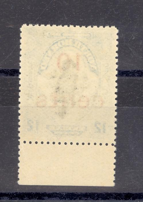 North Borneo G 188 1916 Cockatoo Bird 10 Cents Overprint on 12 Cents. MNH