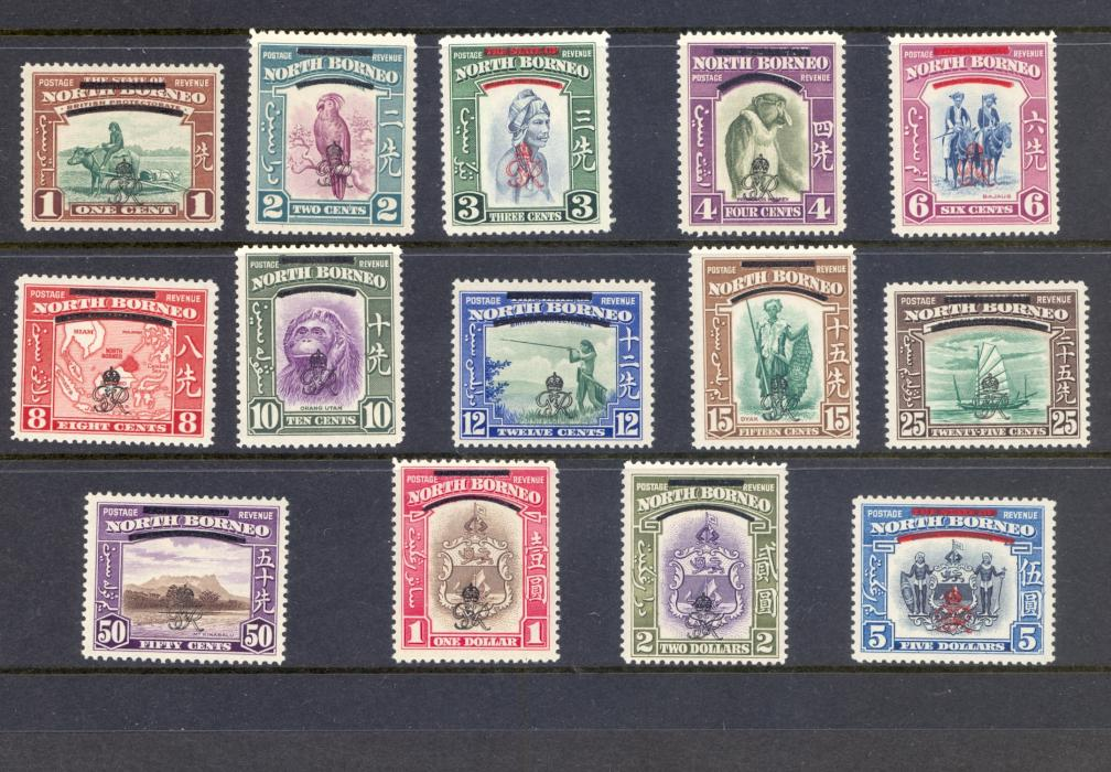 North Borneo SG 335-49 1947 Royal Cypher Overprint Set. M/M
