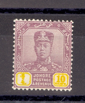 Malaya Johore GVI 1941 SG 112A 10 Cent 1941  Printing on Thin Striated Paper. MNH