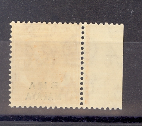 Malaya BMA SG 2b 1946 Thin Striated Paper. MNH