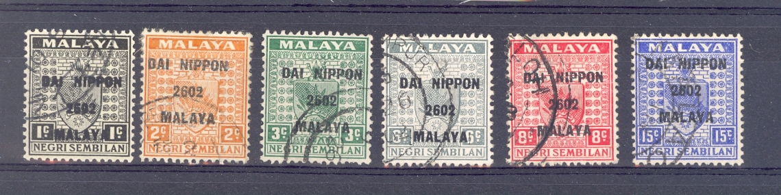 Malaya negri sembilan Japanese Occupation J228,J229,J230,J232,J233,J235