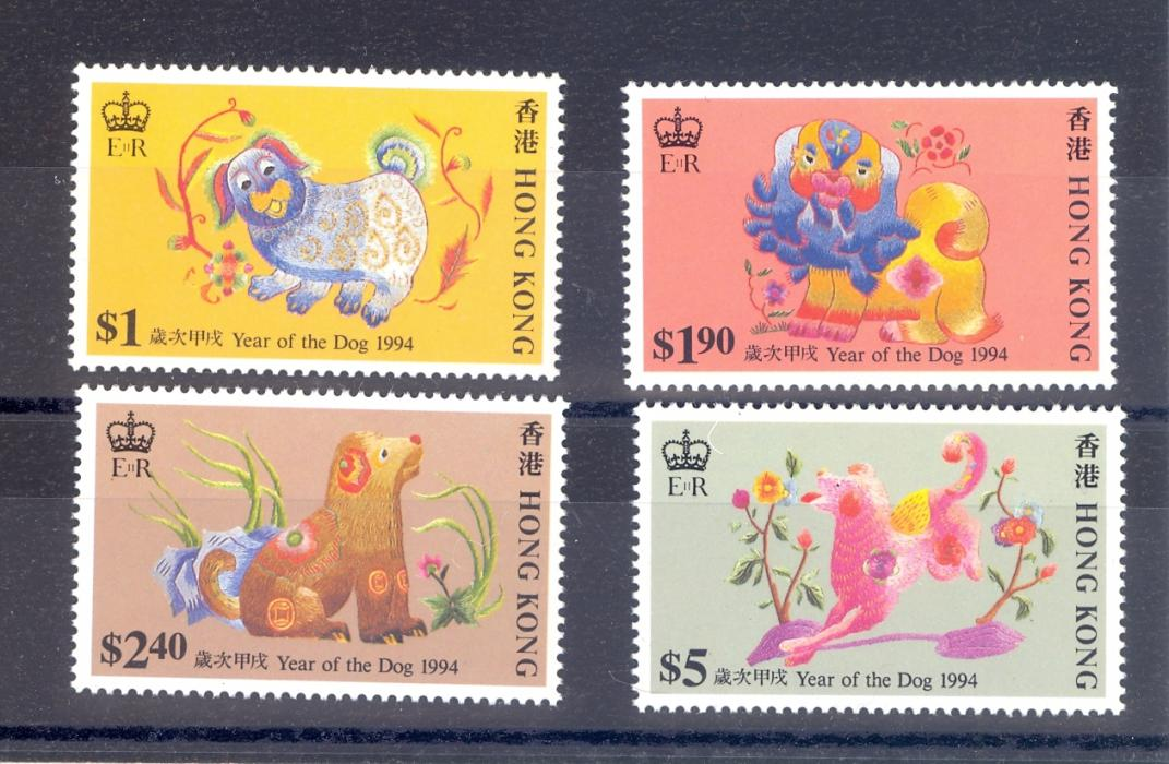Singapore SG 766-769 1994 Year Of The Dog Set MNH