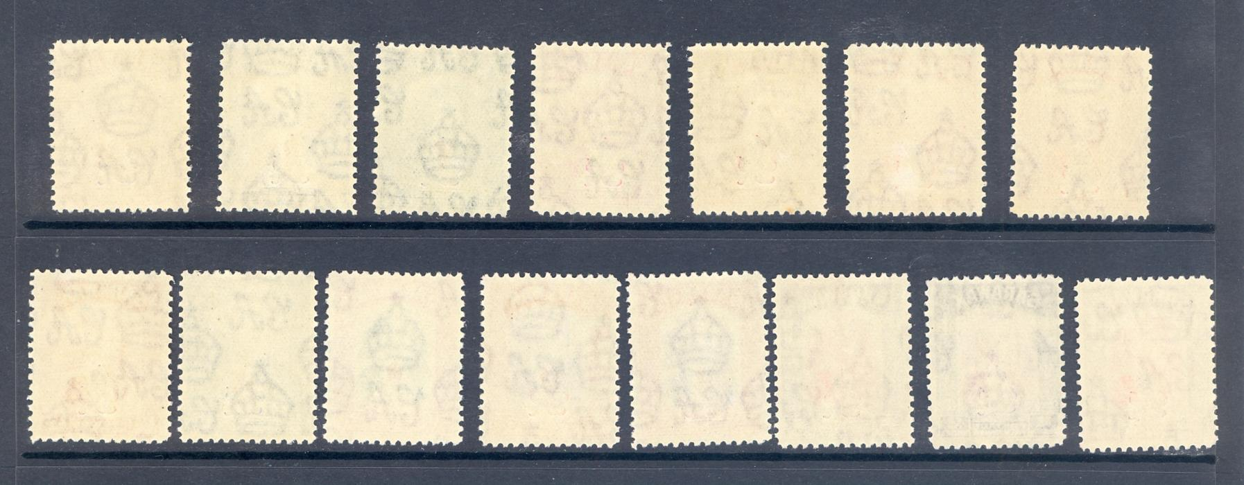 SARAWAK SG 150-64 1947 GVI DEFINITIVE SET UNMOUNTED MINT