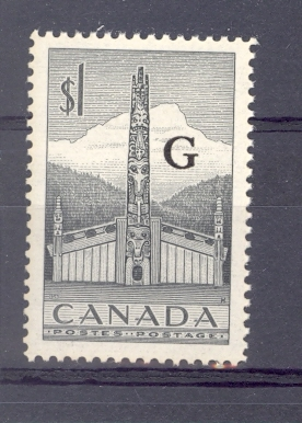 Canada  SG 0195 Official  1953 Totem Pole Overprint G.  Unmounted Mint.