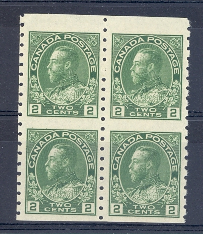Canada SG 257A GV 1922 Imperf Horizontally in Vertical Pairs. Unmounted Mint.