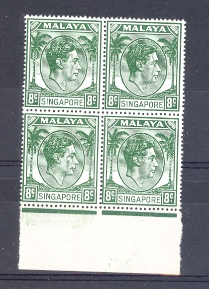Singapore SG 21a GVI 1952 8 Cent Perf 17.5 In a Block of 4. Unmounted Mint