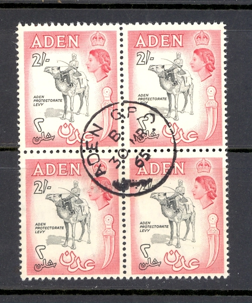 Aden SG 86  2/- Black/Carmine from 1964 QE II Definitive Set.