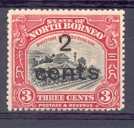 NORTH BORNEO SG 186 1916 3 c JESSELTON RAILWAY STATION. SURCHARGED 2 CENT MOUNTED MINT