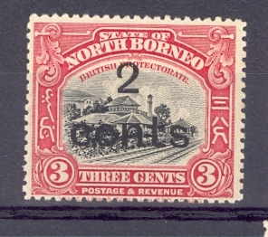 North Borneo SG 186 1916 3 Cent Jesselton Railway Station Surcharged 2 Cent. Unmounted Mint