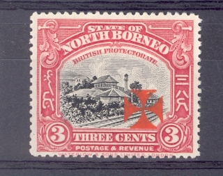 North Borneo SG 191 1916 Red Cross Vermilion Overprint. Lightly Mounted Mint