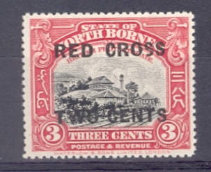 North Borneo SG 216 1918 Red Cross Overprint on 3 c Railway Stamp. Unmounted mint