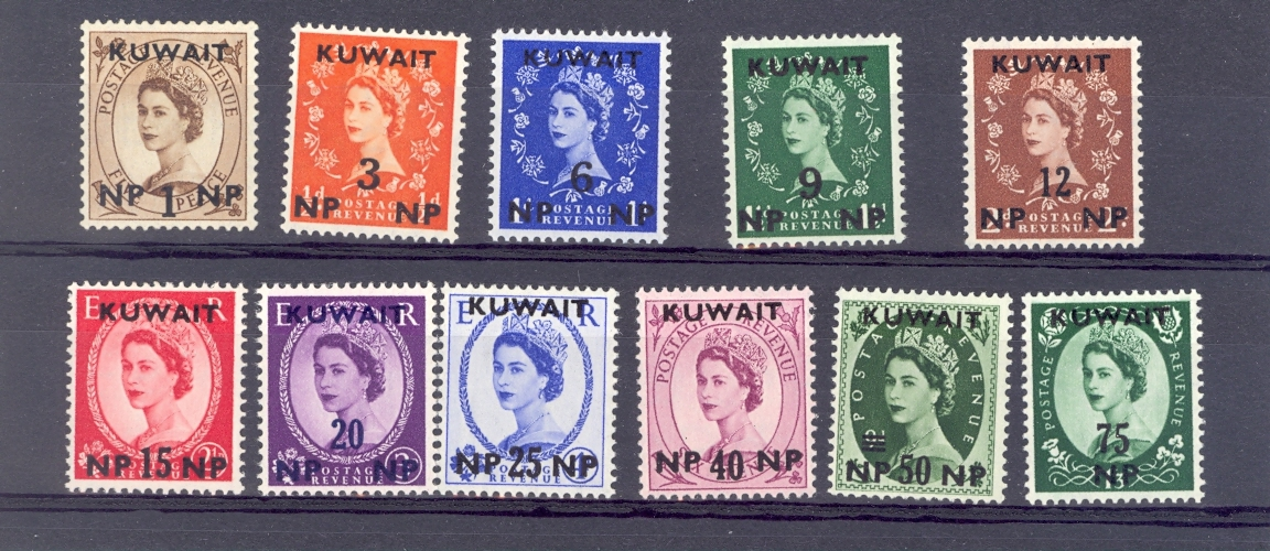 Kuwait SG 120-30 1957 QE II Definitive set. Unmounted Mint