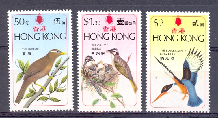 Hong Kong SG 335-7 1975 Birds Set Unmounted Mint.