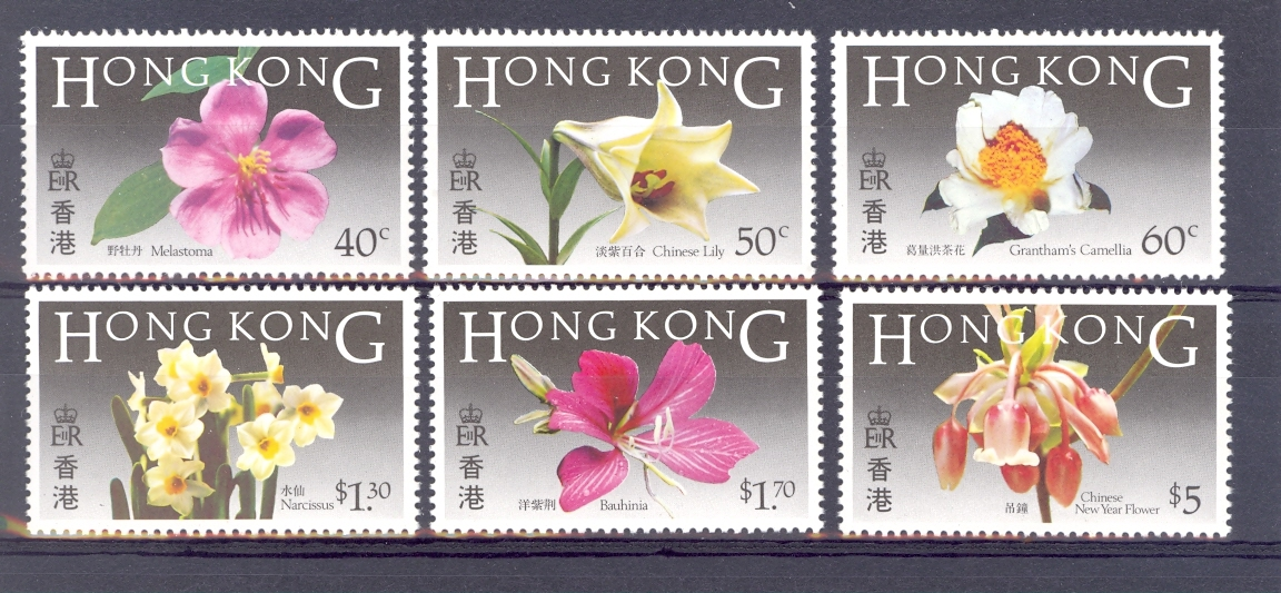 Hong Kong SG 497-502 1985  Flowers Set Of 6. Unmounted Mint