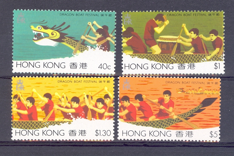Hong Kong SG 488-91 Dragonboats 1985 Set Of 4. Unmounted Mint