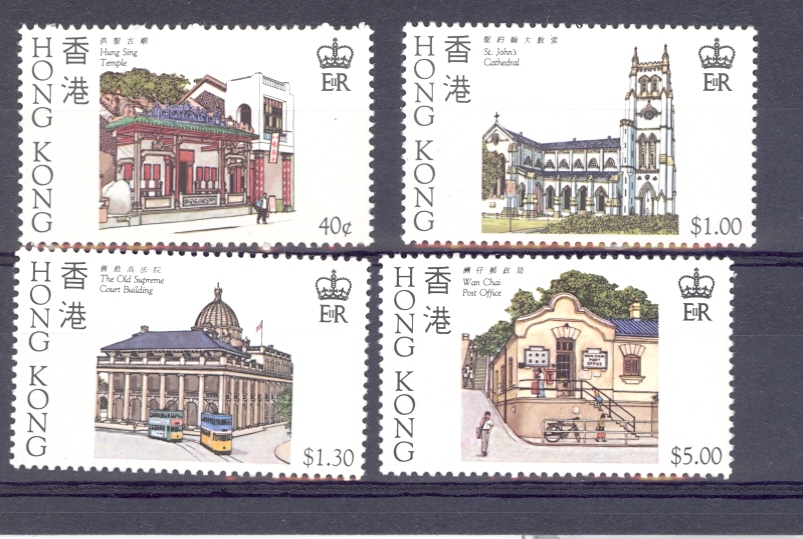 Hong Kong SG 467-70 1985 Historic Buildings Set Of 4. Unmounted Mint