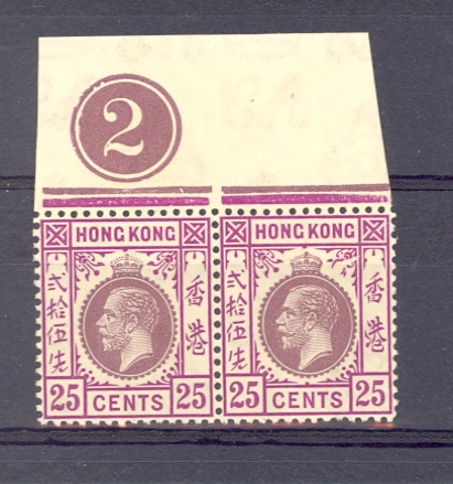 Hong Kong SG 126 + 126a GV 1921 Broken Flower Variety In A Pair + Normal. Unmounted Mint