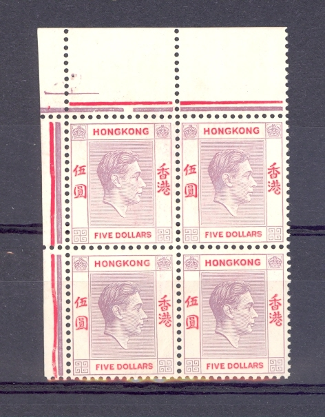 Hong Kong SG 159 GVI $5 In Block Of 4 Unmounted Mint.