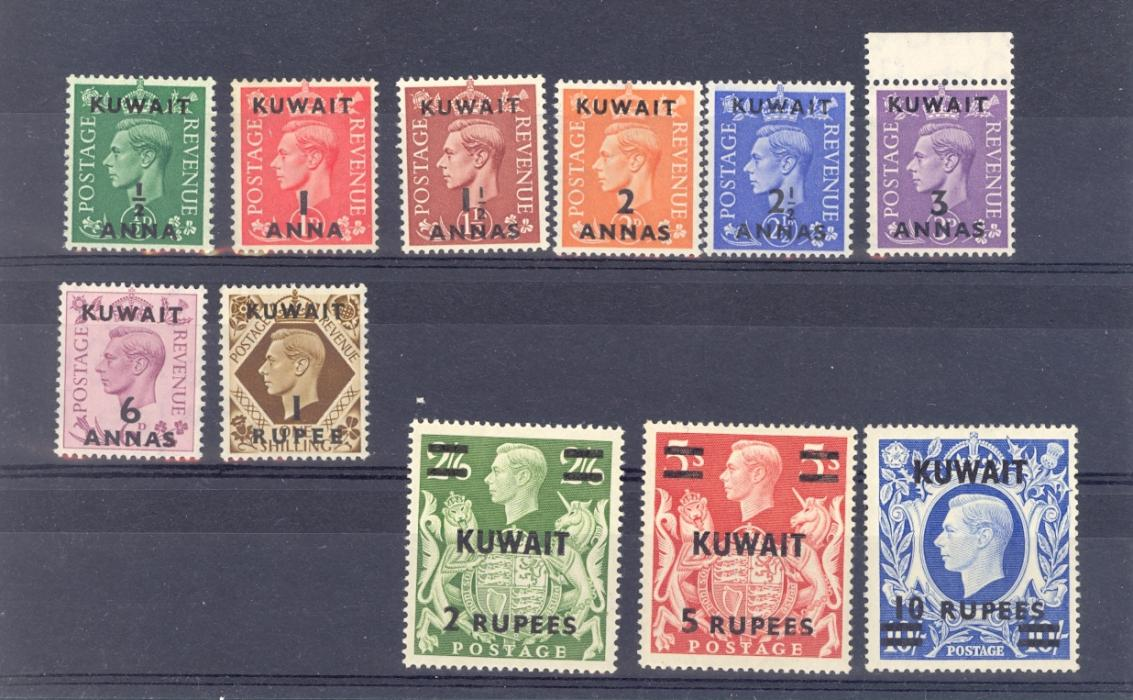 Kuwait SG 64-73A GVI 1948 Definitive Set. 