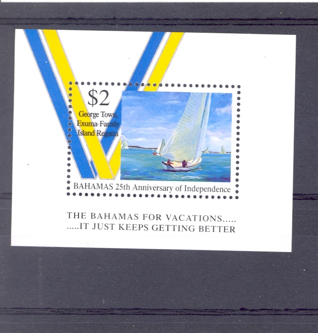 Bahamas MS 1145 1998 125th Anniversary of Independence Unmounted Mint