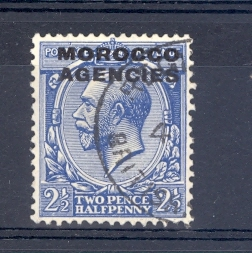 Morocco Agencies SG 58a 1925 Definitve Set Fine Used.