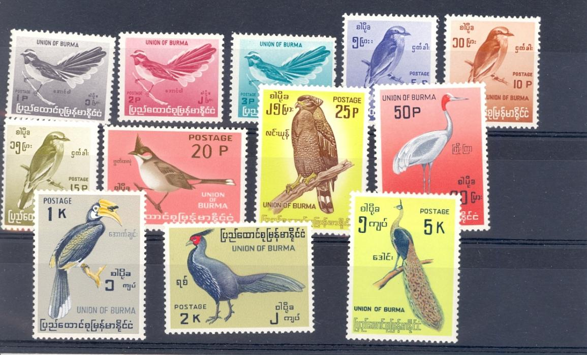Burmese Birds 1964 SG 174-185. Unmounted Mint.