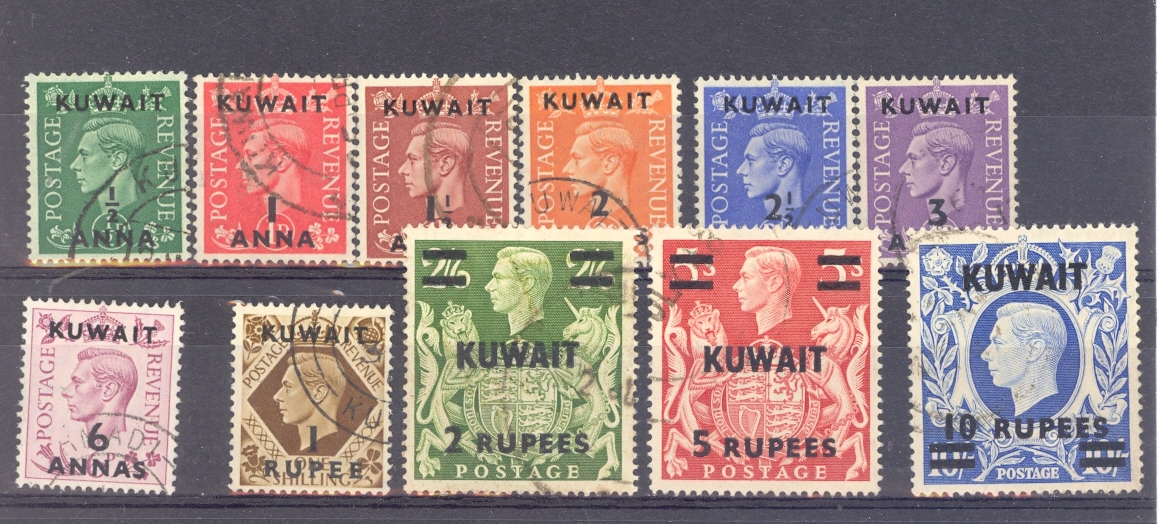 Kuwait SG 64-73A GVI 1948 Definitive Set Fine Used
