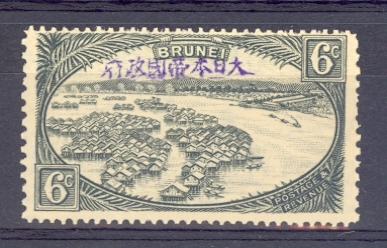 Brunei SG J 7 GVI Japanese Occupation Overprint on 6 Cent Greenish Grey. Unmounted Mint