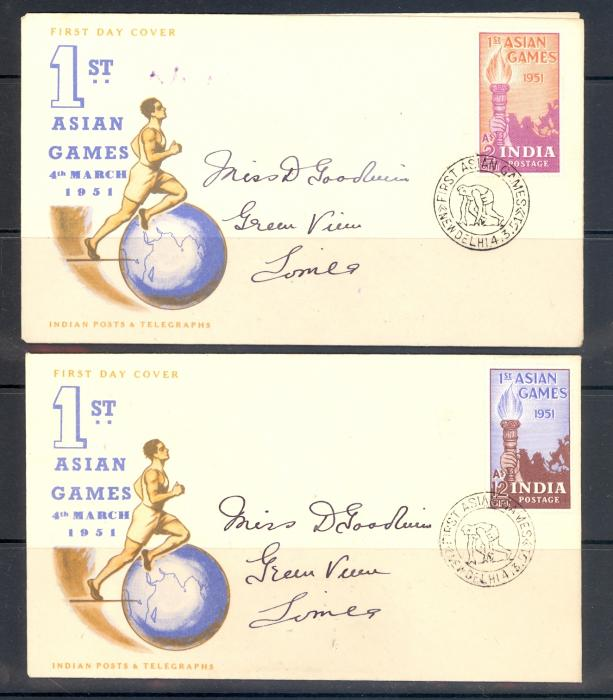 India 1951 Asian Games 1st Day Cover Pair.