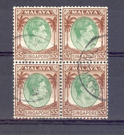 Singapore SG 15 GVI 1948 $5 Fine Used As Block of 4.
