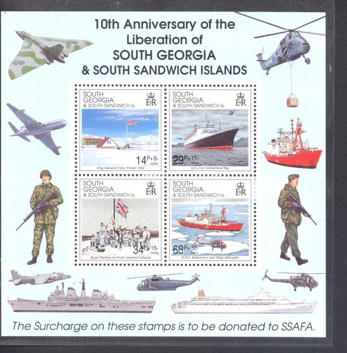 South Georgia SG MS222 1992 10th Anniversary of the Liberation Of South Georgia & The Sandwich Islan