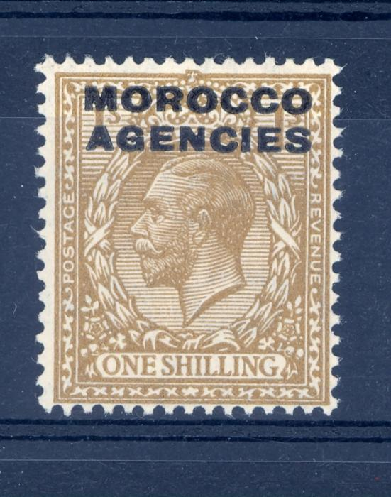 Morocco Agencies British SG 61B GV 1925 1/- with the Rarer Overprint. MNH