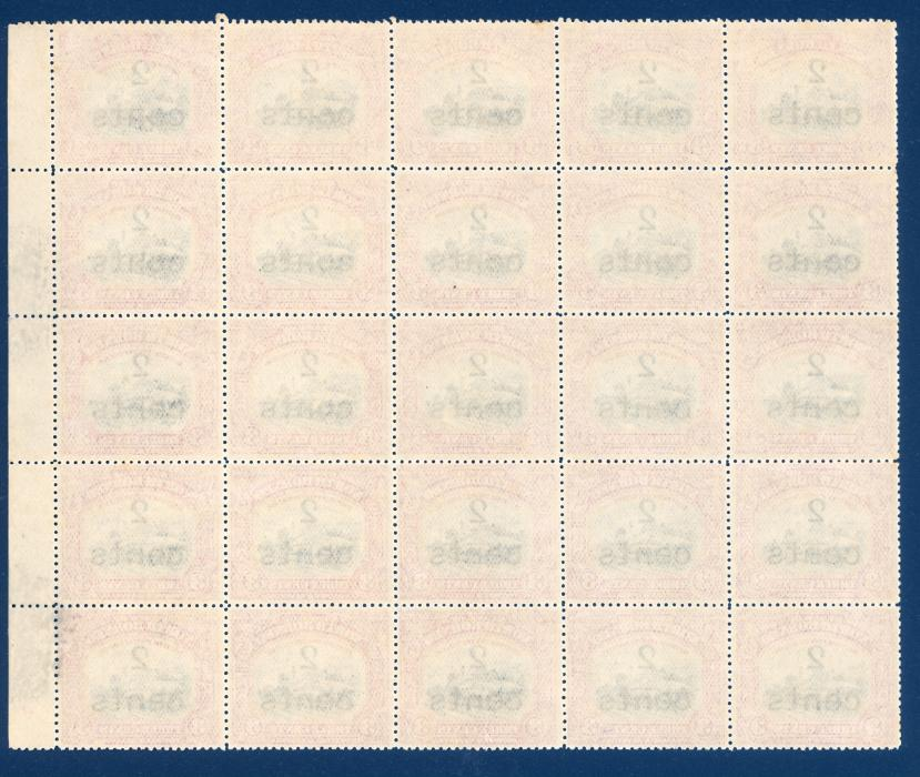 "North Borneo SG 186a Inverted ""S"" Variety 1916 Surcharge 2 c on 3 c Jessleton Railway Stamp in a Blo"