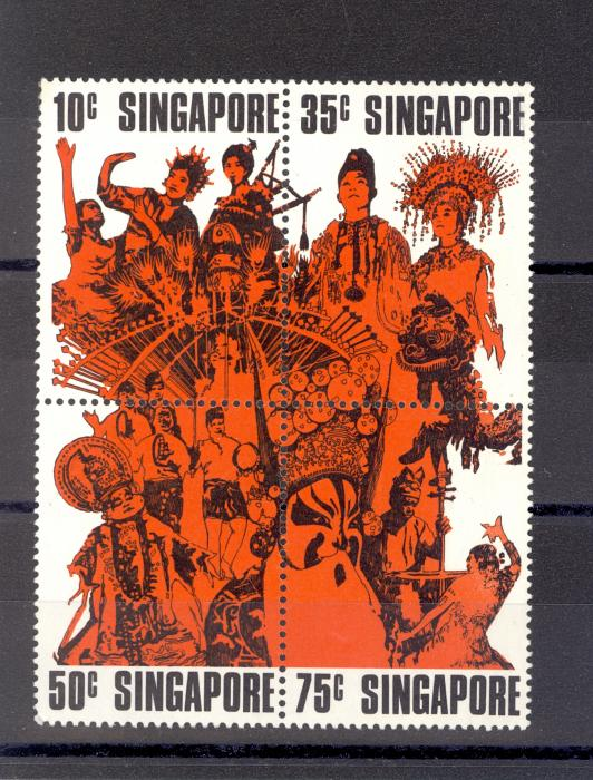 Singapore SG 201-4 1973 National Day.As a  Block of 4 MNH