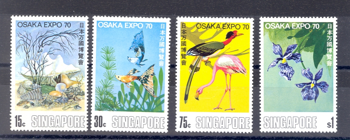 Singapore SG 128-31 1970 Osaka Fair Set. MNH