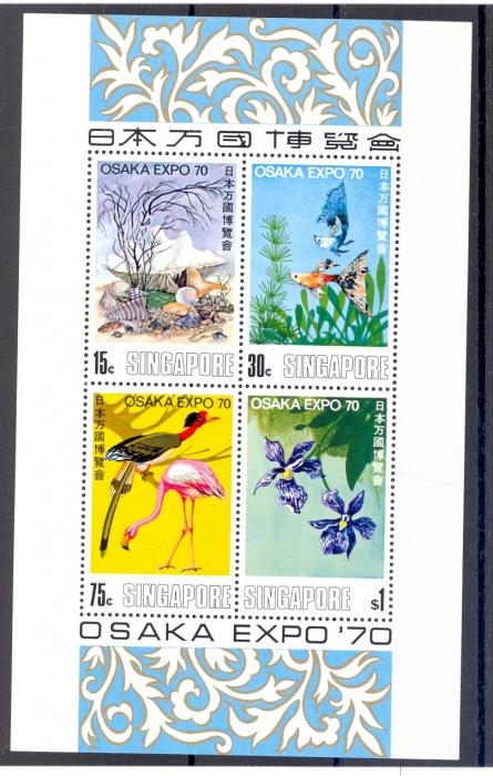 Singapore SG 128-31 1970 Osaka Fair Set Miniature Sheet. MNH