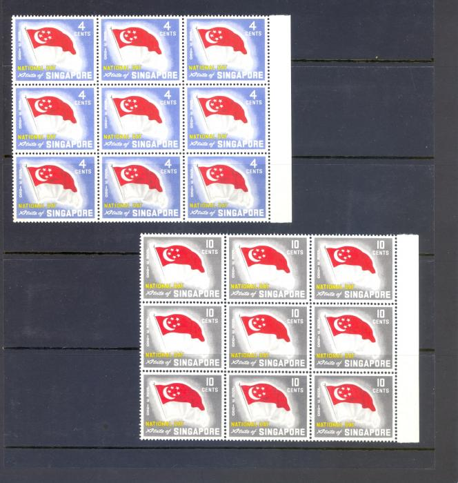 Singapore SG 59-60 1960 National day as Block of 9. MNH