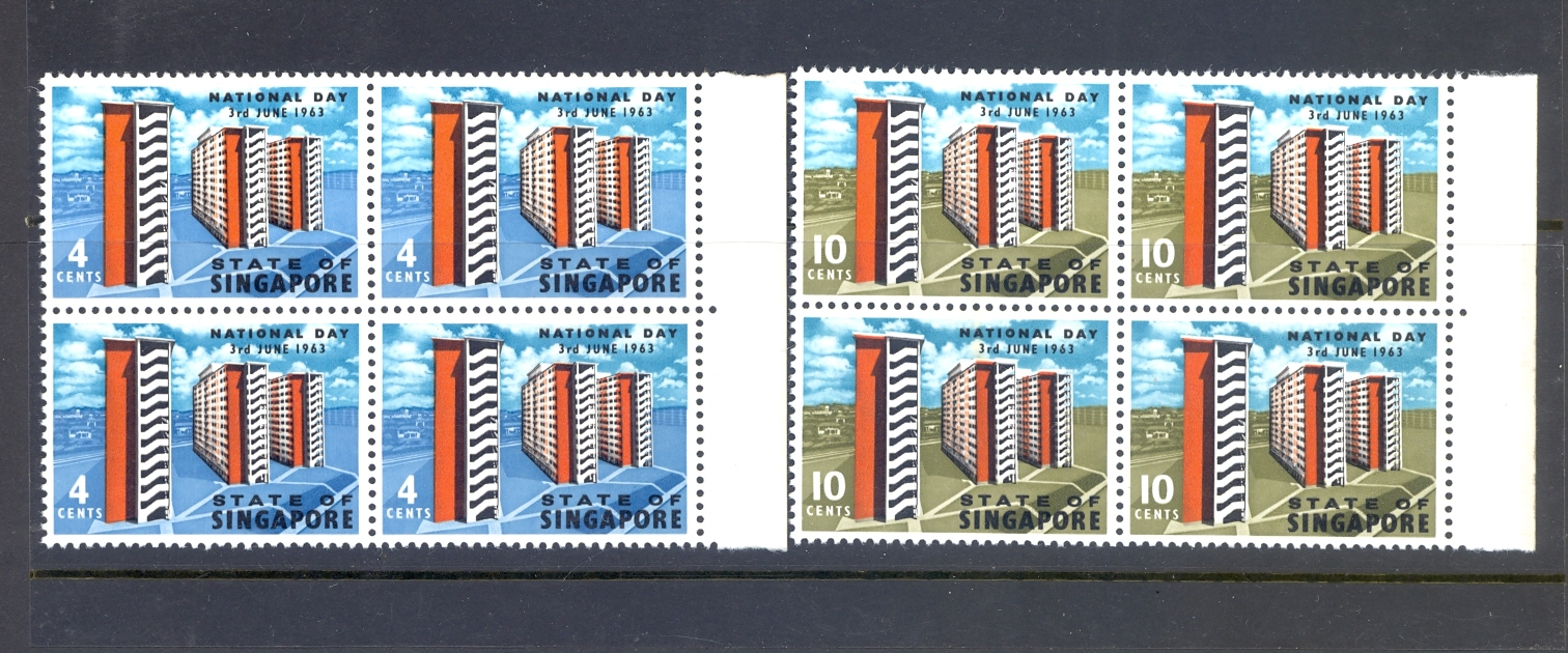 Singapore SG 80-81  1963 National Day  as block of 4 .MNH
