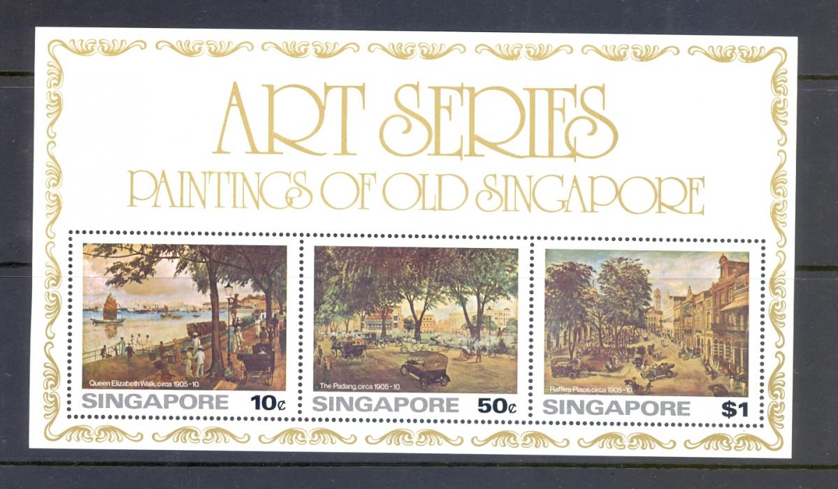 Singapore SG MS 288  1976 Paintings of Old Singapore  MNH
