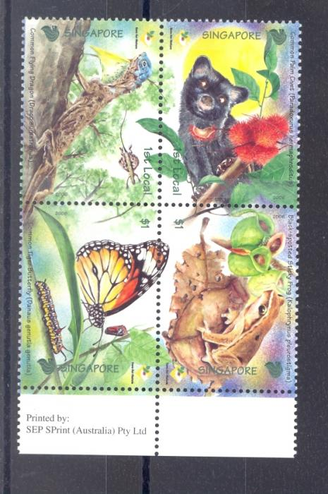 Singapore SG 1650-3 2006 Nature Education as a block. MNH